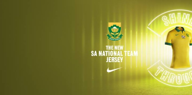 Nike Unveil the new Bafana Kit!