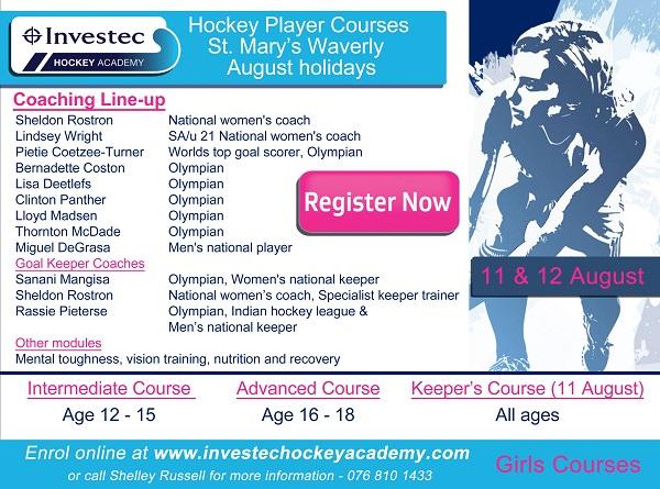 Investec Hockey Academy (1)